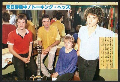 1979 Talking Heads back stage JAPAN mag photo pinup / mini poster picture th007m