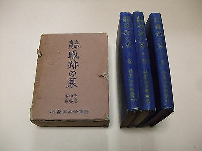 Second Sino-Japanese War 3 Vol 1938 Imperial Japanese Army Non Commercial One