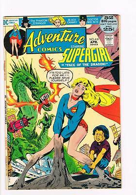 Adventure Comics # 418 Face of the Dragon ! grade 9.0 scarce hot book !!