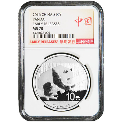 2016 10 Yuan Silver China Panda NGC MS70 Early Releases Red ER Label