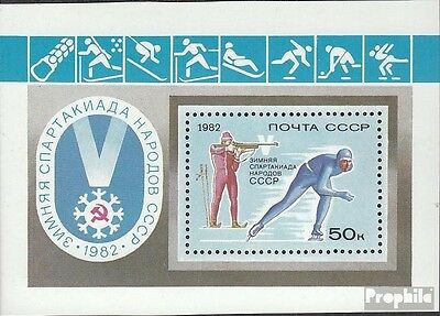 Soviet-Union block154 (complete issue) used 1982 winterspartaki