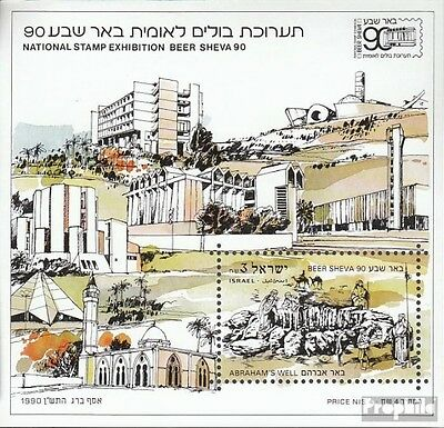 Israel Block42 mint never hinged mnh 1990 Stamp Exhibition
