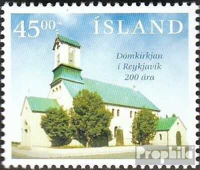 Iceland 859 fine used / cancelled 1996 Cathedral in Reykjavik