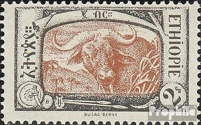 Ethiopia 74 mint never hinged mnh 1919 Local Motives