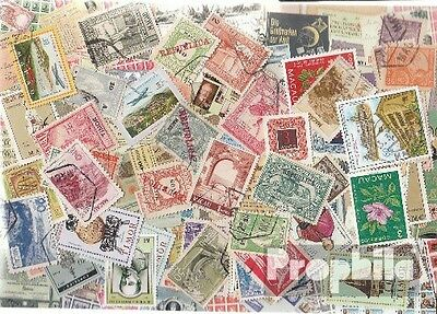 Macao 50 different stamps