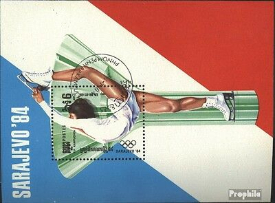 Cambodia block135 (complete issue) used 1984 olympic. Winter Ga