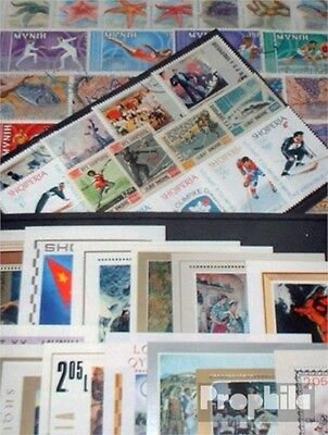 Albania 250 different special stamps  in complete Expenditure