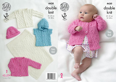 King Cole Baby Double Knitting Pattern Easy Knit Blanket Jackets Gilet Hat 4430