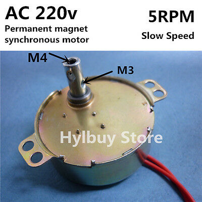 AC 220v 5rpm Permanent Magnet Synchronous Gear Motor 7mm shaft slow low speed