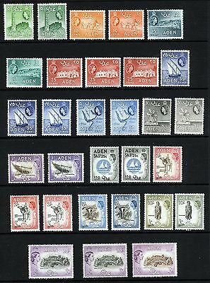 ADEN QEII 1953-63 Full First Definitive Part with VARIETIES SG 48 to SG 72 MINT