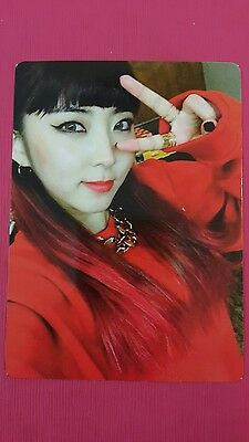 4MINUTE SOHYUN Official Photo Card 7th Album [ACT. 7] 싫어 Photocard 소현