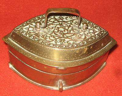 Small Brass Oriental Leaf Shaped Box With Multi Compartments