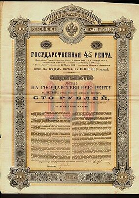 1894 IMPERIAL GOVERNMENT OF RUSSIA 4% Consolidated Rente State Pension 100 Rbl