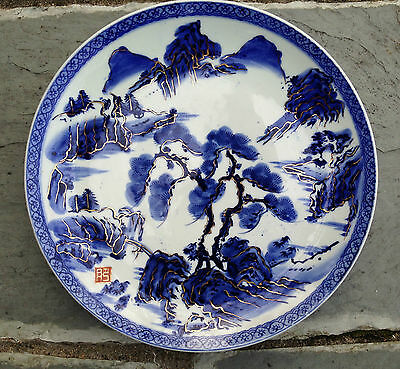 Rare Choice Antique Japanese Meiji Period Arita Imari Porcelain Charger 12.5""