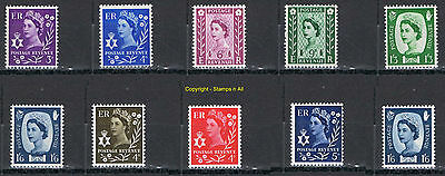 Northern Ireland Regional Stamps MNH SG NI1 - 11 DISCOUNTS up to 60%. RETIREMENT