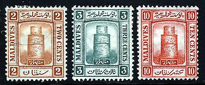 MALDIVE ISLANDS 1909 Watermark Multiple Rosettes Part Set SG 7 to SG 10 MINT