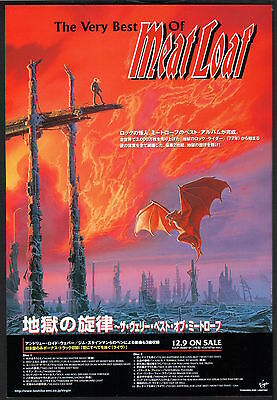 1999 The Very Best of Meat Loaf JAPAN album promo ad / mini poster advert ml01r