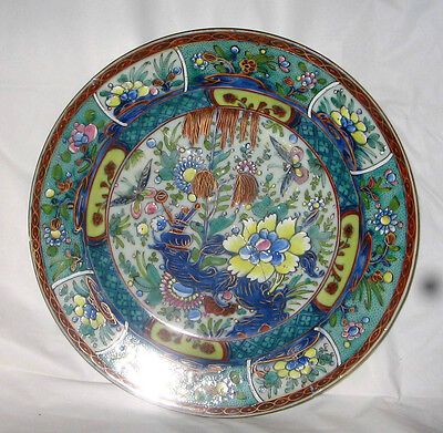 Early Japanese Porcelain Plate With Early Staple Repair