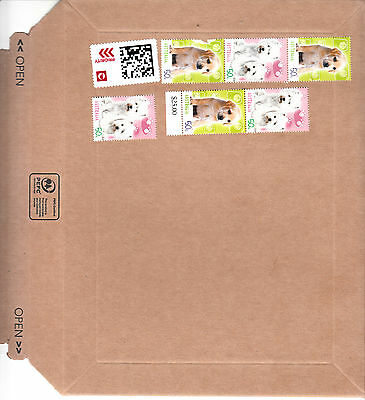 Stiff priority post envelopes large letter size A1 23.5 x 18cm with stamps