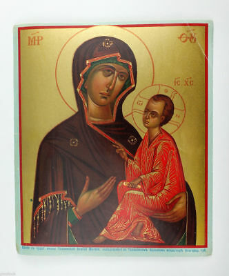 1911 Imperial Russian ICON Antique Color Lithography Богородица Тихвинская
