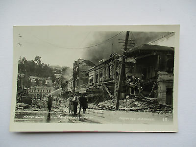 Fire Station In Hastings - Napier Earthquake - 1931 , New Zealand
