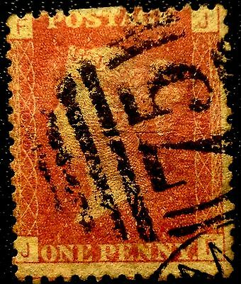 Great Britain Scott # 33  Used Stamp  Value At $8.00 Plate 150