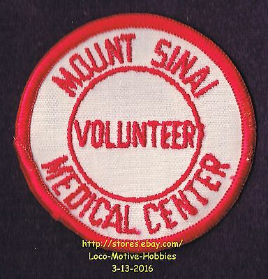 LMH Patch MOUNT SINAI MEDICAL CENTER Hospital VOLUNTEER Auxiliary Service Health