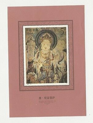 China, People's Republic, Postage Stamp, #2411 Mint NH Sheet, 1992