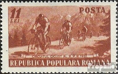 Romania 1263 (complete issue) unmounted mint / never hinged 1951 Cycling