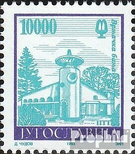 Yugoslavia 2632 (complete issue) unmounted mint / never hinged 1993 Postage stam