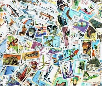 Cambodia Stamp Collection - 200 Different Stamps
