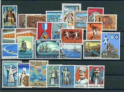 Greece- 1969 Complete Year set MNH **