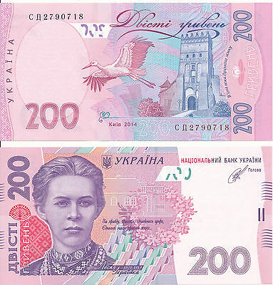 Ukraine - 200 Hryven' 2014 UNC - Pick 123d, sign. Kubiv (rare sign.!)