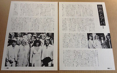 1981 Abba 2pg 2 photo vintage JAPAN mag article / press clipping cutting a10r