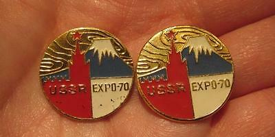USSR Expo 70 Pair of MMQ Gold Metal Lapel Pins with Enamel Design