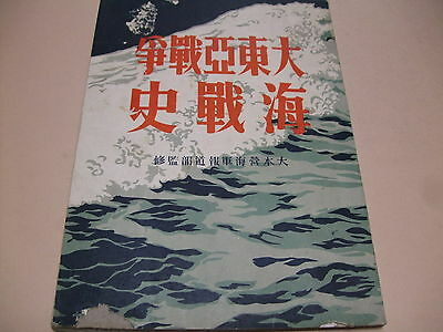 Photo Book Of Historic Fierece Sea Battles Of Ww2 Imperial Japanese Navy 1943