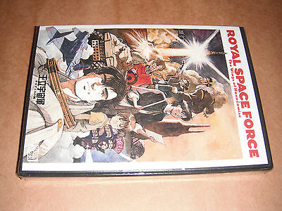 Royal Space Force - The Wings of Honneamise (DVD, 2013) NEW R1 DVD