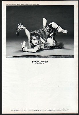 1985 Cyndi Lauper pretzel position JAPAN mag photo pinup mini poster clip cl2m
