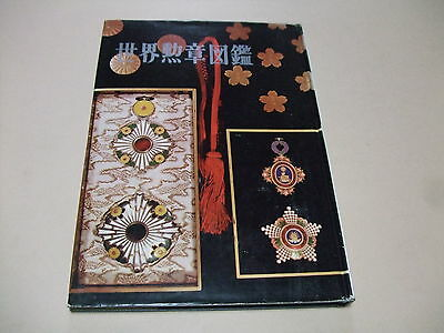 The Photo Book Of World's Medals Decorations Japan United Kingdom Germany Italy