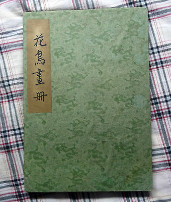 chinese antiques old 100% handpainted painting album