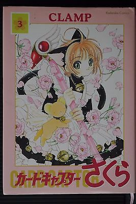JAPAN Clamp manga: Cardcaptor Sakura New Edition vol.3