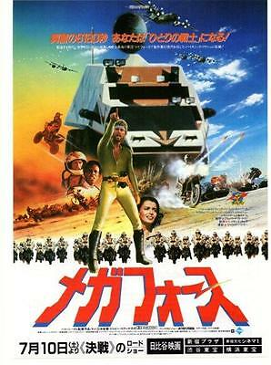 MCH28028 Megaforce 1982 Japan Movie Chirashi Promo Flyer