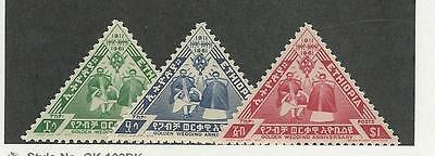 Ethiopia, Postage Stamp, #375-377 Mint NH, 1961