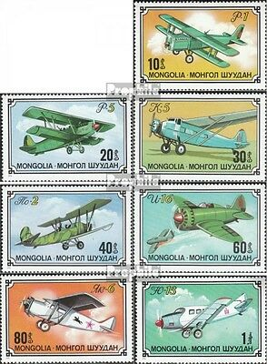 Mongolia 1033-1039 unmounted mint / never hinged 1976 Aircraft