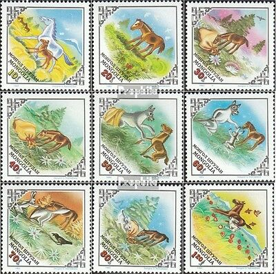 Mongolia 1541-1549 unmounted mint / never hinged 1983 Fairytale: that Fohlen + t
