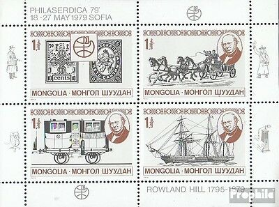 Mongolia 1230-1233 Sheetlet unmounted mint / never hinged 1979 Rowland Hill