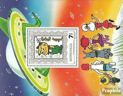 Mongolia block161 unmounted mint / never hinged 1991 the Jetsons