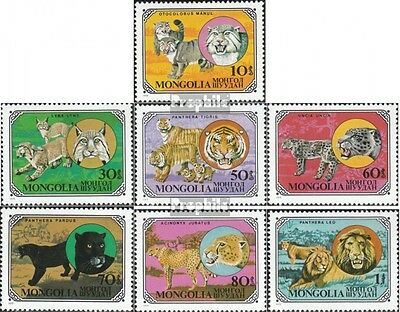 Mongolia 1245-1251 unmounted mint / never hinged 1979 Wildcats