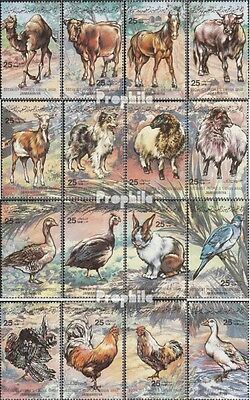 Libya 1093-1108 unmounted mint / never hinged 1983 Pets