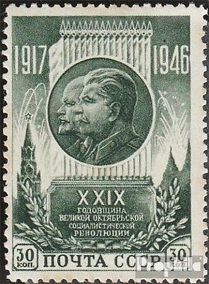 Soviet-Union 1075A unmounted mint / never hinged 1946 Revolution